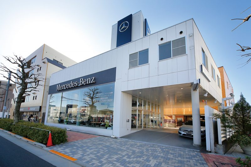 メルセデス・ベンツ中野サーティファイドカーセンター(江古田)